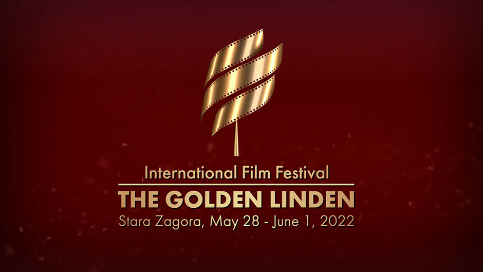 The Golden Linden 2017 Film Festival - Opening Animation